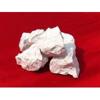 Buy cheap High calcium active lime,Calcined dolomite from Wholesalers