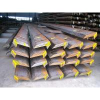 Buy cheap Steel plate for shipbuilding from Wholesalers
