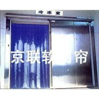 Buy cheap Professional Curtain for refrigeratory JL-T-02 from Wholesalers