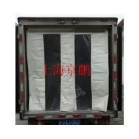 Buy cheap Curtain with Transparent Base Cloth JL-JB-08 from Wholesalers