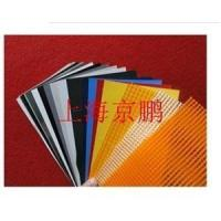 Buy cheap Soft Curtain JL-T-09 from Wholesalers