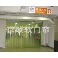 Buy cheap Transparent Soft Curtain JL-T-6 from Wholesalers