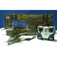 Buy cheap 3.5 channel R/C alloy plane Infrared electronic lo from Wholesalers