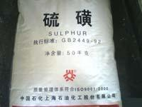 Buy cheap Sulfur() from Wholesalers