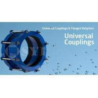 China Universal Couplings factory