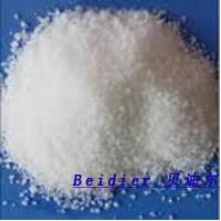 Buy cheap Natrii metabisulfis from Wholesalers