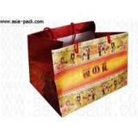 Buy cheap Handmade Paper Bags from Wholesalers