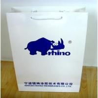 Buy cheap Paper Shopping Handbags from Wholesalers