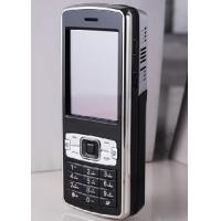 Buy cheap the first projector phone N70 from Wholesalers
