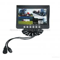 """Buy cheap 7"""" Colour Monitor with built in quad multiplexer from Wholesalers"""