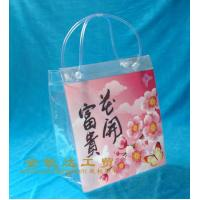 Buy cheap GIFT BAG GR-SL from Wholesalers