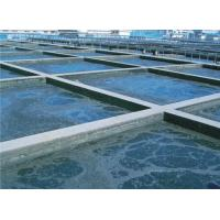 Buy cheap SPUA- FF04 Abrasion Resistance Material from Wholesalers