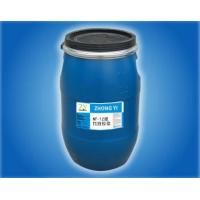 Buy cheap NF-12 Elasticity White Paste and NF-10 Elasticity Transparent Paste from Wholesalers