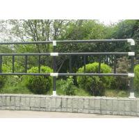 Buy cheap FRP guardrail from Wholesalers