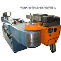 Buy cheap W27YPC series of Model Computer-controlled Hydraulic pipe-bending machines from Wholesalers