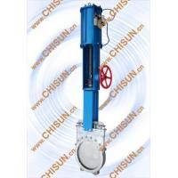 Buy cheap pneumatic with hand wheel kinfe gate valve from Wholesalers