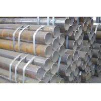 China Steel Pipe factory