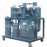 Quality Sell vacuum Lubricating oil purifier/ Hydraulic oil filtering wholesale