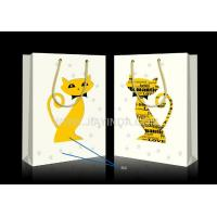Buy cheap Gift Paper Bag Item No09 Lucky Cat-01 from Wholesalers
