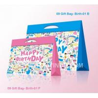 Buy cheap Gift Paper Bag Item No09-Birth-01B/P from Wholesalers