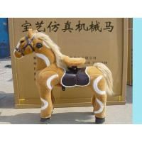 Buy cheap Mechanical horse from Wholesalers