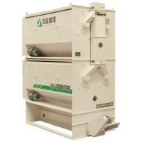 Buy cheap 5XY-5 cylindrical sieve classifier from Wholesalers
