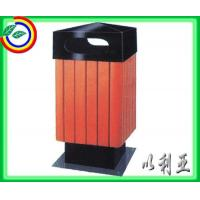 Buy cheap Trash can from Wholesalers