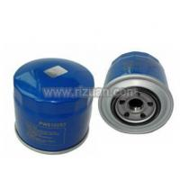 Buy cheap Oil Filters PW510253 from Wholesalers