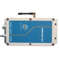 Buy cheap GSM-KEY For Autodoor from Wholesalers