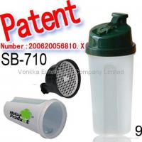 Quality Shaker Bottle,Plastic Shaker,Plastic Water Bottle wholesale