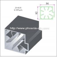 Buy cheap Aluminum heat sinks Product No:hl33 from Wholesalers