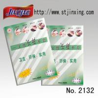 Disposable long-sleeve gloves