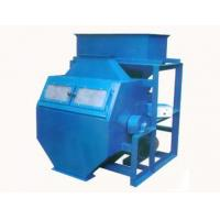 Buy cheap Iron Powder Series GCX-80magnetic separator from Wholesalers