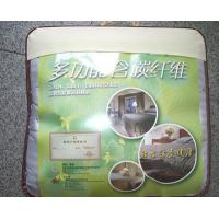 Buy cheap Nanometer bamboo charcoal fiber quilt from Wholesalers