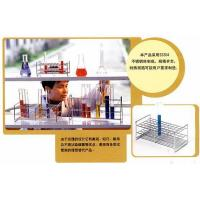 BS Stainless Steel Tube Stand