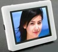 Buy cheap 2.4 Inch Mini Digital Photo Frame from Wholesalers