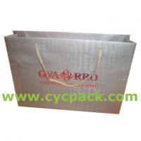Buy cheap Box Crocodile Paper Bag from Wholesalers