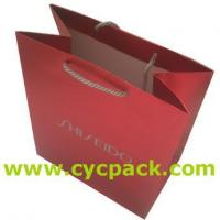Buy cheap Box Cosmetic Merchandise Bag from Wholesalers