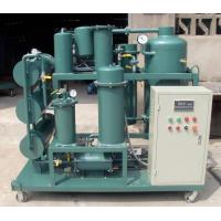 Buy cheap Vacuum Lubrication Oil Decolorng System/Hydraulic Oil Recycle Plant from Wholesalers