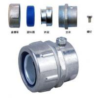 China Straight Pipe/Hose/Tube Coupling (no thread type) (DKJ-2) factory