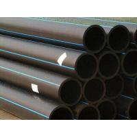 China PE-Water-Supply-Pipe factory