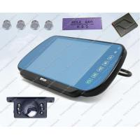 Buy cheap 7inch touch screen parking radar with night vision car camera (XY-8067) XY-8067 from Wholesalers