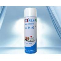 Quality Blue Peacock Mould Cleaner Agent wholesale