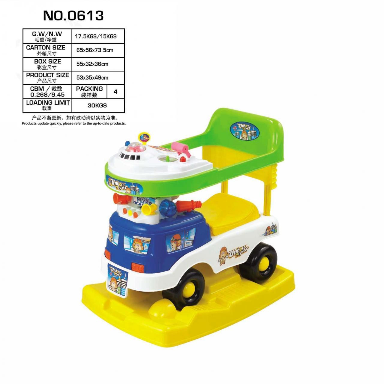 Buy cheap Double dutch bus GF-0613 from Wholesalers