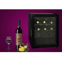 Buy cheap wine cabinet from Wholesalers