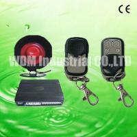 Buy cheap GD809 Car Alarm System from Wholesalers