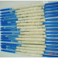 Buy cheap Tubed Casings from Wholesalers