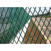 Buy cheap Steel mesh fence from Wholesalers