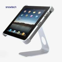 Buy cheap desk stand for ipad1gen from Wholesalers