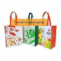 Buy cheap Non-woven Shopping Bag(SM01016) from Wholesalers